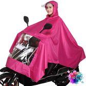 雨衣 電動雨衣女電瓶車成人韓國時尚騎行加大加厚摩托車男單人雨披【快速出貨】