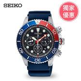 SEIKO精工  潛水男錶(V175-0AD0X)SSC663P1