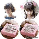 韓版兒童頭飾生日禮盒套裝王