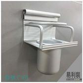 ~EASYCAN ~C101_15cm 單杯架易利裝  鋁合金廚房餐廳房間浴室小資族辦公