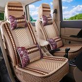 汽車坐墊夏季清涼坐墊面包車1-7座四季通用冰絲亞麻汽車坐墊-享家生活館 YTL