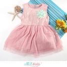 女童裝 夏季女童無袖蕾絲洋裝 魔法Baby