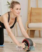 健腹輪施耐德男士健身器材家用初學者腹肌輪運動女自動回彈LX 【四月特賣】