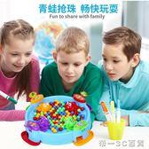 兒童玩具3-6周歲7歲男孩子4女孩5男童8益智拼圖抖音同款青蛙吃豆【帝一3C旗艦】YTL