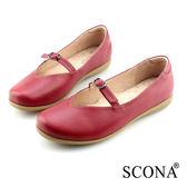 SCONA 蘇格南 全真皮 簡約百搭平底包鞋 紅色 22626-2