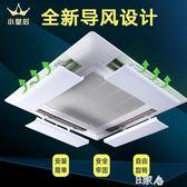 中央冷氣擋風板導風板/E家人