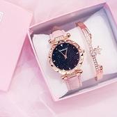 時尚女錶 星空手表女士時尚潮流防水抖音同款網紅簡約女表學生手表【快速出貨八折搶購】