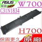 ASUS W700,H700 電池(原廠)-華碩 C31N1834,StudioBook 17 W700G,W700G1T,W700G2T, W700G3T,W700G3P,H700GV