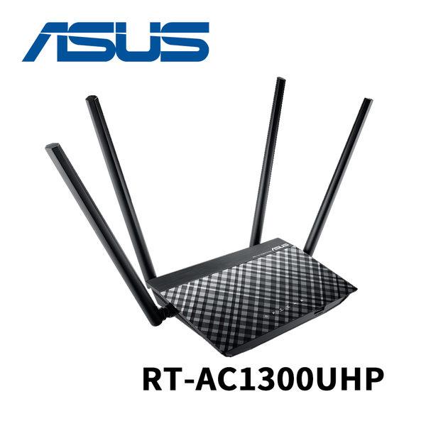 【6/10前限時下殺】 ASUS 華碩 RT-AC1300UHP 雙頻 MU-MIMO Wi-Fi 路由器