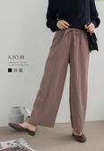 A-SO-BI韓系-彈性腰圍抽繩綁帶針織毛料壓摺坑紋寬褲【R11001-04】