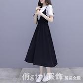 短袖裙裝 2021年夏季新款大碼女裝春胖MM顯瘦背帶洋裝子夏天套裝裙兩件套 開春特惠