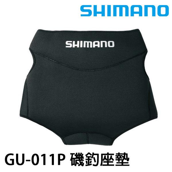 漁拓釣具 SHIMANO GU-011P 黑 / 紅 #L #XL (磯釣坐墊)
