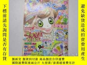 二手書博民逛書店16開漫畫月刊罕見Comic Fans 2006年 1月號Y24