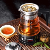 歐美特黑茶煮茶器玻璃全自動蒸汽普洱電煮茶壺小容量養生壺迷你型小宅妮