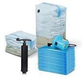 真空壓縮袋送電泵被子特大收納袋大號棉被抽氣衣物立體袋 蘿莉小腳ㄚ