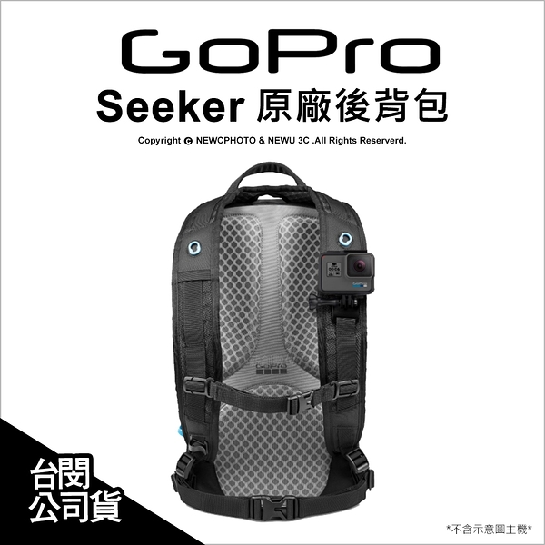 GoPro 原廠配件 Seeker AWOPB-002 後背包 相機包 攝影包 收納包 Hero5 6 7【可刷卡】 薪創數位