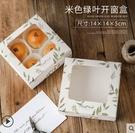 蛋撻包裝盒一次性4粒6盒子2打包紙盒