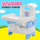 兒童餐椅嬰兒餐桌餐椅寶寶吃飯桌兒童椅小孩背椅寶寶椅坐椅小凳子ATF極客玩家
