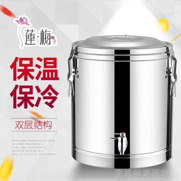 304不銹鋼保溫桶超長商用飯桶大容量豆漿奶茶開水冰桶家用帶龍頭YTL