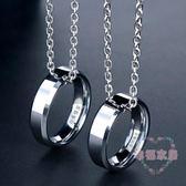 (雙12購物節)日正韓街頭嘻哈戒指項鏈男士時尚簡約鎢金吊墜情侶掛件掛墜配飾品