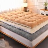 床墊 羊羔絨冬季保暖墊被超軟床褥子夾棉墊背被褥鋪底租房專用 萬寶屋