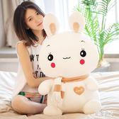 可愛小白兔毛絨玩具兔子布娃娃女孩抱枕公仔玩偶床上睡覺生日禮物 js26556『紅袖伊人』