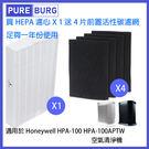 適用Honeywell濾心HPA-100...
