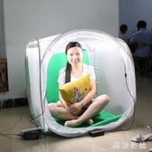 攝影棚 80cm小型攝影棚套裝簡易攝影棚 ZB1282『美鞋公社』