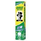 黑人超氟牙膏(超霸號) 250g...