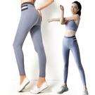 【南紡購物中心】【LOTUS】小臀彈力修身瑜珈褲-極光灰 AE901-GR