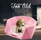 狗狗廁所泰迪寵物便盆狗廁所小型犬狗屎盆自動狗尿盆沖水狗狗用品MOON衣櫥