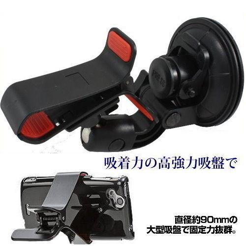 trywin dtn-x610 asus padfone 2 padfone2 note 2 gps htc one j papago 加大吸盤底座手機夾手機架導航車架