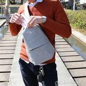 新款韓版胸包男女休閒運動單肩斜背包多功能戶外跑步運動防水腰包color shop