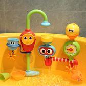 洗澡玩具花灑兒童轉轉樂玩水龍頭噴水浴室【極簡生活館】