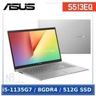 【直升16G,再送好禮】ASUS S513EQ-0212S1135G7 閃電銀 (i5-1135G7/8G/512GB SSD/MX350 2G/15.6)