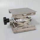 手動式升降台15cm*15cm  實驗室用升降平台