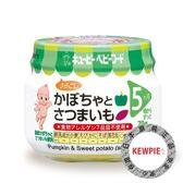 日本KEWPIE A-11 南瓜紅薯泥-70g[衛立兒生活館]