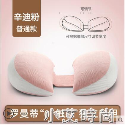 月嬰美孕婦枕頭護腰側睡枕托腹u型側臥睡墊抱枕睡覺神器孕期用品 NMS小艾新品