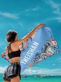 防曬披肩沙灘巾女游泳毛巾吸水海邊大披肩浴巾運動健身超大速干巾