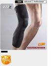 【宏海護具專家】 護具 護全腿 LP 272Z 全腿肌力動能護套 (1個裝) 【運動防護 運動護具】