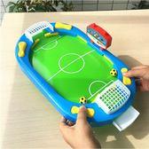 親子玩具-兒童桌面雙人足球游戲 室內彈射益智對戰足球臺玩具 親子互動桌游  花間公主