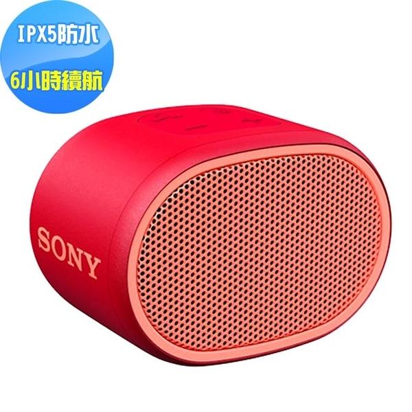 【送SONY貼紙組】)SONY 可攜式藍牙喇叭 SRS-XB01新力索尼公司貨(紅色)
