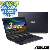 【現貨】ASUSPRO P1448F14吋雙碟商用筆電(i5-10210U/8G/512SSD+500G/W10P/特仕)