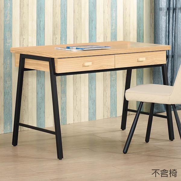 【森可家居】溫妮3.7尺書桌下座 9JX59-4 木紋質感 北歐工業風