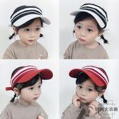 寶寶鴨舌帽子遮陽帽男女童太陽帽兒童空頂帽【時尚大衣櫥】