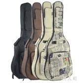 吉他袋41寸民謠吉他夾棉背包木吉他加棉背包 zm5005『男人範』TW