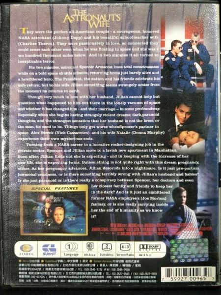 挖寶二手片-P80-002-正版DVD-電影【太空異種】-剪刀手愛德華-強尼戴普*魔鬼代言人-莎莉賽隆(直購