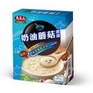 【馬玉山】奶油蘑菇濃湯(3入)