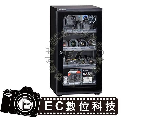 【EC數位】Wonderful萬得福 AD-096C 90L電子防潮箱 乾燥箱 相機防潮盒