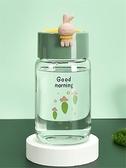 玻璃杯玻璃水杯子女便攜韓國可愛學生ins簡約清新森系創意個性潮流水瓶 非凡小鋪 新品